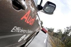 Audi Efficiency Challenge