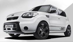 "Kia Soul ""Edition Irmscher 001"""